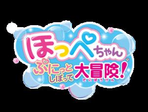 hoppechan_logo